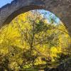 Lugares: Calicanto Jesuita de Santa Rosa