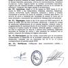 #LosReartes Decreto Coronavirus