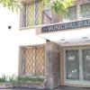 Santa Rosa: Reducción del 30% de sueldos del intendente y los secretarios para la compra de insumos a dispensarios